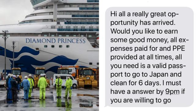澳人获邀高薪赴日做清洁 被疑去扫疫船